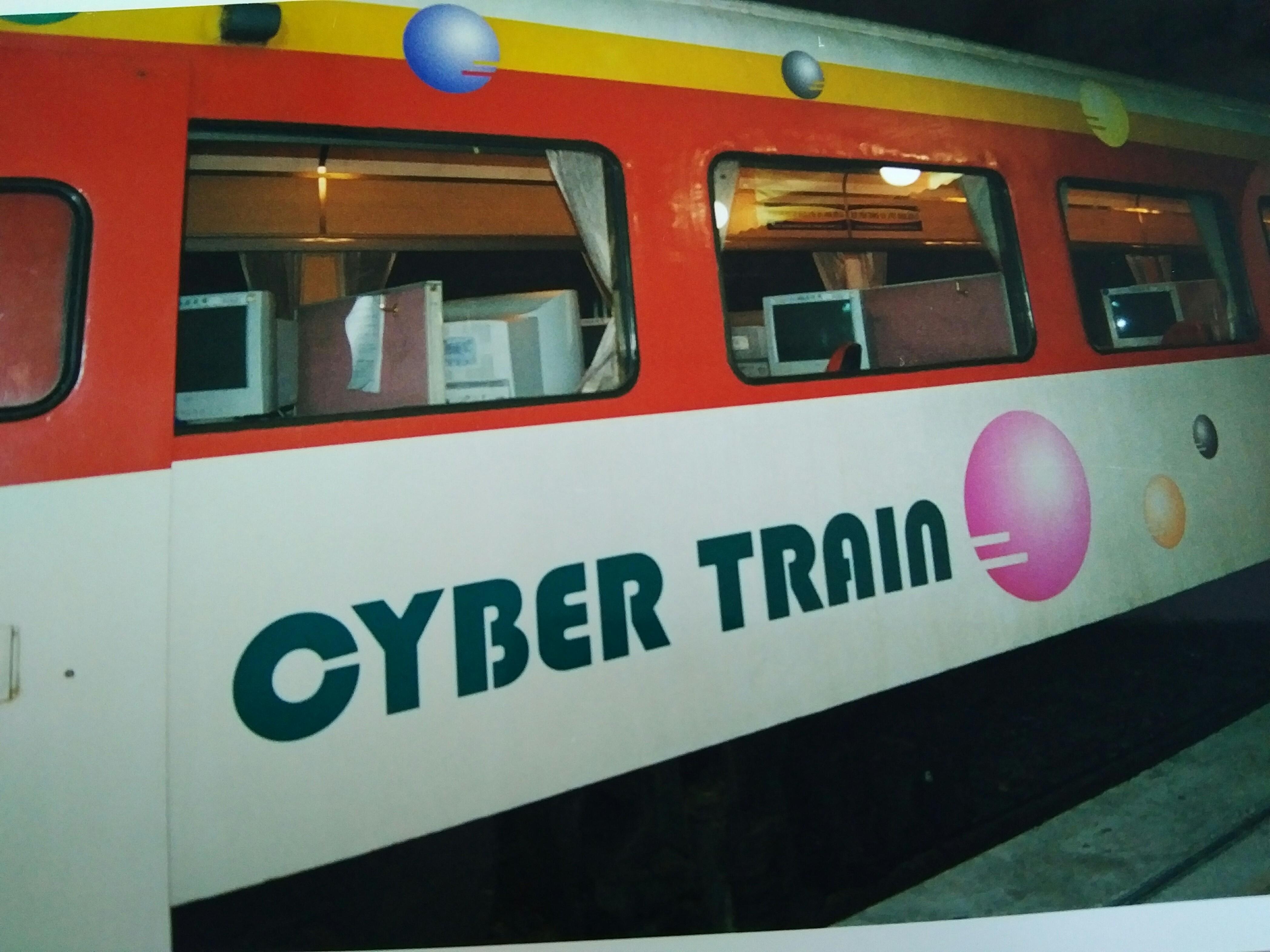 cybertrain